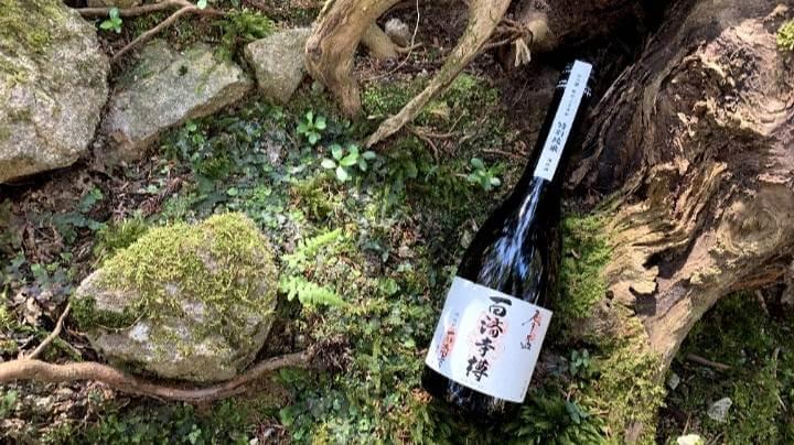 幻の銘酒 百済寺樽の基本情報